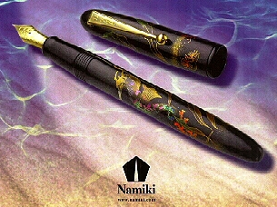 Seahorse fountain pen made by Namiki