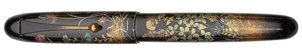 Full view of Namiki Yukari Royal Fall Flowers
