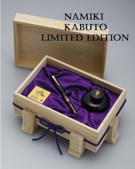 Namiki-Kabuto-Limited-Edition-packaging2