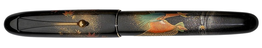 Namiki Yukari Royal KingFisher Pen has since been discontinued