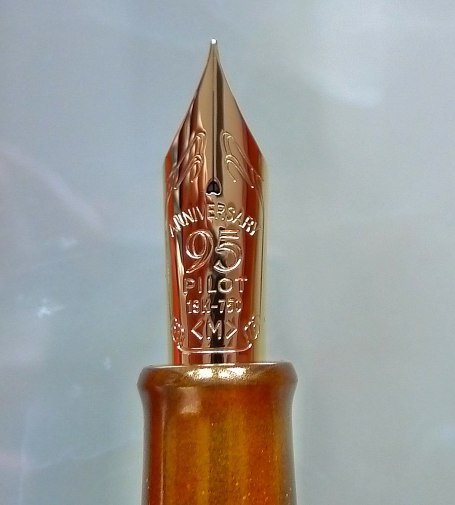 18kt Solid Gold Nib of Pilot 95th Anniversary Rising Dragon Noburi Ryu