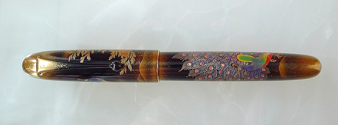 Peacock Pen by Namiki