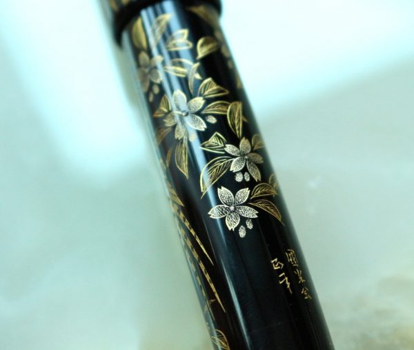 Works are signed by Namiki Artist Shouji Michikami
