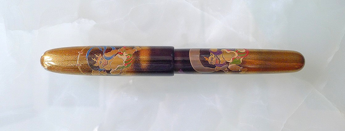 Namiki Gods of Wind and Thunder Fountain Pen