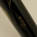 Namiki Yukari Royal Chinkin Cat fountain pen