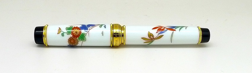 Colourful flowers of Sailor Special Edition Arita Porcelain Koransha Flower Fountain Pen