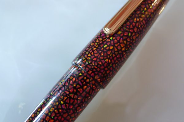 Sailor Limited Edition Oborutsukiyo Fountain Pen 胧月