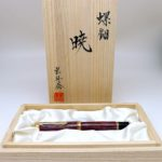Pelikan Limited Edition M1000 Sunrise Fountain Pen