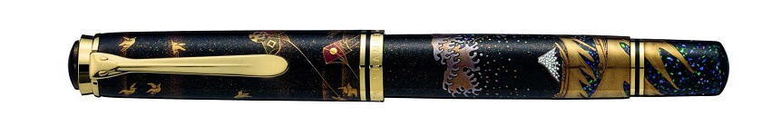 The Pelikan Seaside Fountain Pen is modified from the famous painting 36 views of Mount Fuji