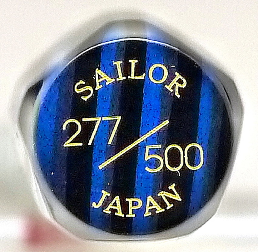 Limited Edition of Sailor 105th Anniversary Fountain Pen