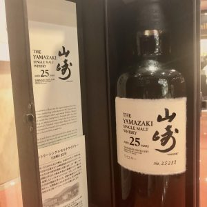 Stunning Yamazaki 25 years whisky for sale in Singapore