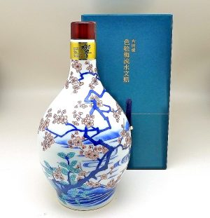 You cannot find this rare Hibiki 21 whisky