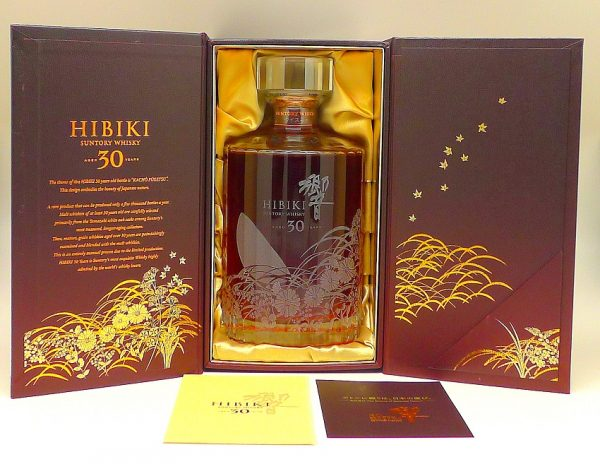 Packaging of Hibiki 30 Years