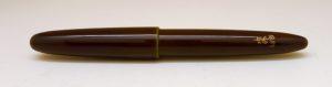 Sailor Tamenuri Midoridame King of Pen Fountain Pen
